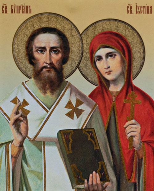 Житие священномученика Киприана и мученицы Иустинии