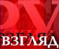 «Русский взгляд» – суеверия