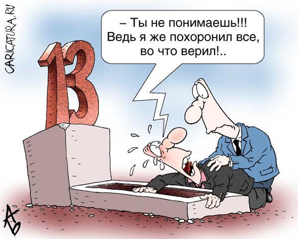 Андрей Бузов.