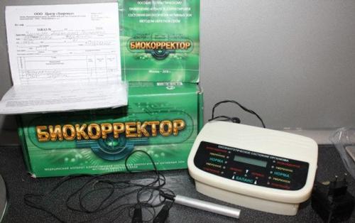 Биокорректор