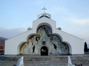 Ванга и Церковь.