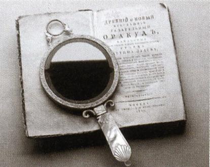 Читать книги старинный пасьянс татьяна корсакова