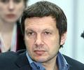 Центр Рерихов признан судом оккультной сектой