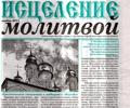 Трагедия Алексея Каткова