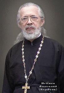 Иеромонах Анатолий (Берестов)