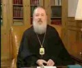 Патриарх Кирилл об НЛО