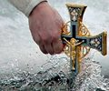 Тайны крещенской воды