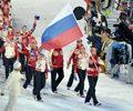 Российские спортсмены отказываются нести флаг сборной из-за суеверия