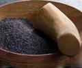 Что такое «четверговая соль»?