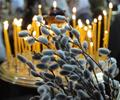 Вербное воскресенье: правда и выдумки