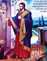 Христос у двери