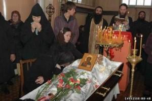 погребение