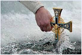 Сравнение практик освящения воды в православии и её «зарядки» в оккультизме