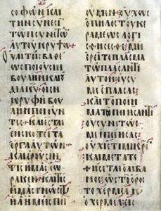 Греческий Профитологий