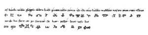 Парижский абецедарий с названиями букв