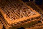 «Веды славян» и «Велесова книга»