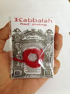 897279 1 225x300 - Красная нить на руке – религиозный символ каббализма