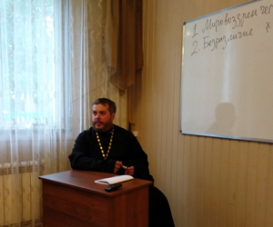 О суеверной религиозности — протоиерей Сергий Стольников