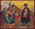 Евангельские волхвы и астрология