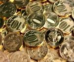 «Денежная» примета: когда не в духе – денег не проси