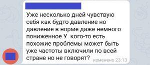 zv2 y 2zjo0 - «Отрок Вячеслав Чебаркульский» — разбор ереси ангеловоплощения